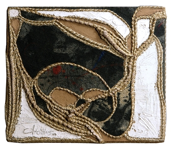 Heesu Choi - Wild Life-C Acrylic on Sewing Jute, Paintings