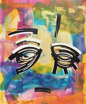 Talal Pascal Chadli - Reflet d'Ame 1 Acrylic on Canvas, Paintings