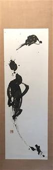 Sempu Nakajima - Tsuki Hanabi (Moon Firework) Light Ink with Blue & Gold Ink on Japanese Paper, Paintings