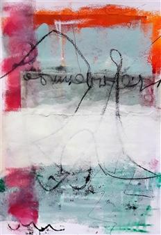 Claudia Mini - Elsewhere Monotype, Paintings
