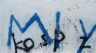 Marek Wasylewicz - Grafitti 7 Acrylic on Canvas, Paintings