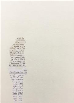 Nick Bautista - Untitled, Ghosts 2 Archival Pigment Print, Prints