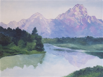 Margaret Adams - Tasumsac Mountain Oil on Canvas, Paintings