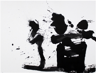 Hiroshi Wada (和田 浩志) - WAY_05 Japanese Calligraphy on Paper, Paintings