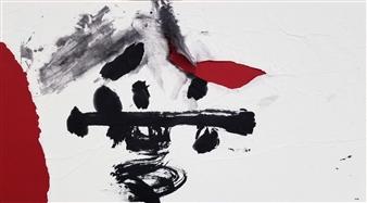 Hiroshi Wada (和田 浩志) - LOVE_06 Japanese Calligraphy on Paper, Paintings