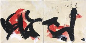 KEO - Seikatsu Acrylic & Ink on Canvas, Paintings