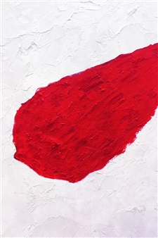Shajeel Rehman - Red Lips Art _06 Oil on Canvas, Paintings