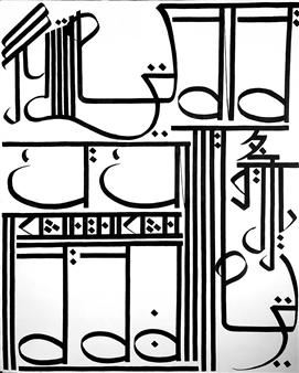 Yutaka Fujimori - Fall Acrylic & Ink on Canvas, Paintings