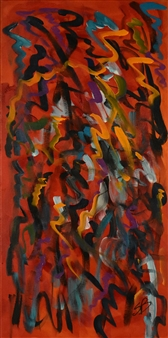 Sylvain Boisjoly - Fiesta Acrylic on Canvas, Paintings