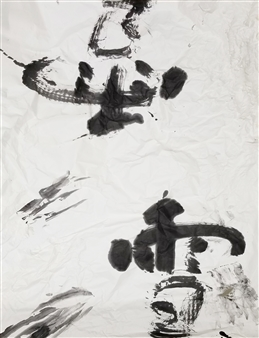 Hiroshi Wada (和田 浩志) - SNOW_01 Japanese Calligraphy on Paper, Paintings