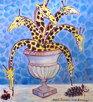 Sergey Klychkov - Bouquet of Giraffes Oil on Canvas, Paintings