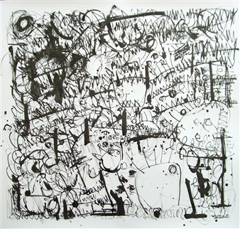 Ken Wada - Where is the Soul of the Trees? No.79 India Ink on Paper, Drawings
