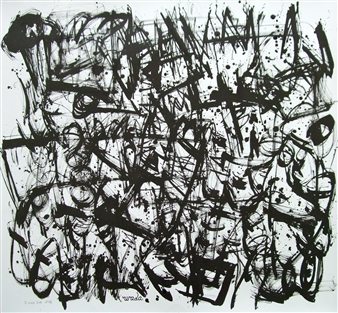 Ken Wada - Where is the Soul of the Trees? No.42 India Ink on Paper, Drawings