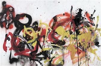 Marek Wasylewicz - Wen 2 Acrylic & Oil on Fiber Board, Paintings