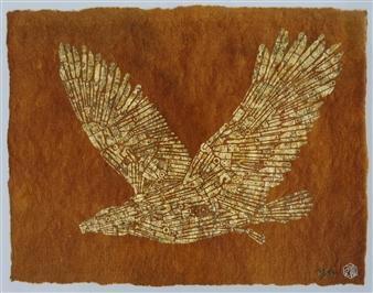 Yoshiki Uchida - Leaping Monoprint, Prints