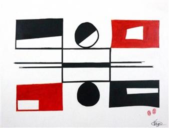 Vega Aramburu - Through the Signs Acrylic on Canvas, Paintings