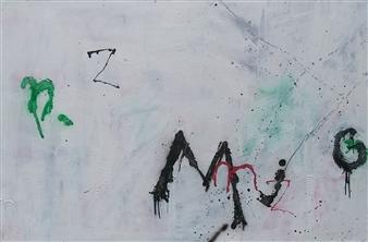 Marek Wasylewicz - Grafitti 10 Acrylic on Canvas, Paintings