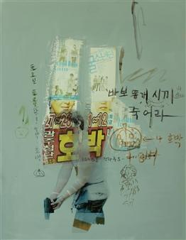 Eunmi Park - Don't Move Series 2 Mixed Media & Acrylic Tube on Canvas, Mixed Media