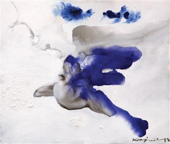 Jon Kraja - Vacation from Love Acrylic on Canvas, Paintings