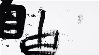 Hiroshi Wada (和田 浩志) - FREEDOM_02 Japanese Calligraphy on Paper, Paintings