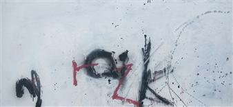 Marek Wasylewicz - Grafitti 3 Acrylic on Canvas, Paintings