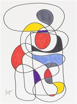David Syre - Santa Fe Dance Prisma Crayon on Paper, Drawings