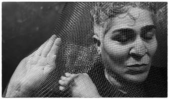 Ora Cohen - Untitled 1 Archival Pigment Print, Photography