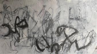 Marek Wasylewicz - Rev 9 Oil on Fiber Board, Paintings