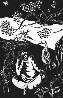Marliese Scheller - Meditation Ink on Paper, Drawings