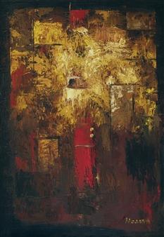 Madina Pavlyuk - Flash Oil on Canvas, Paintings