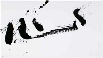 Hiroshi Wada (和田 浩志) - HEART_02 Japanese Calligraphy on Paper, Paintings