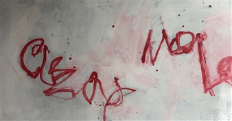 Marek Wasylewicz - Rev 3 Oil on Fiber Board, Paintings