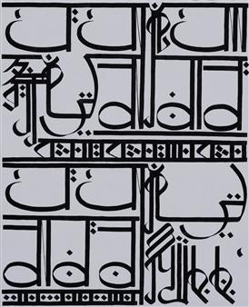 Yutaka Fujimori - 8584 Acrylic & Ink on Canvas, Paintings