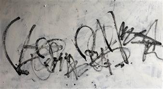 Marek Wasylewicz - Rev 15 Oil on Fiber Board, Paintings
