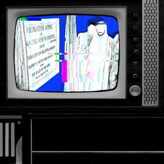 Maisoon Al Saleh - Pakistan Digital Print on Plexiglass, Digital Art