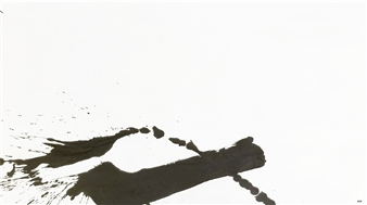 Hiroshi Wada (和田 浩志) - ONE_01 Japanese Calligraphy on Paper, Paintings