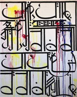 Yutaka Fujimori - Mondrian, Roy Lichtenstein, Cy Twombly, Yutaka Fujimori Acrylic & Ink on Canvas, Paintings