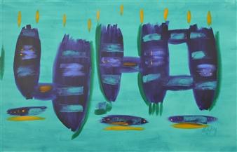 Carlos E. Porras M. - Agave I Acrylic on Canvas, Paintings