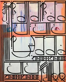 Yutaka Fujimori - Double (Cy Twombly, Mark Rothko, Yutaka Fujimori) Acrylic & Ink on Canvas, Paintings