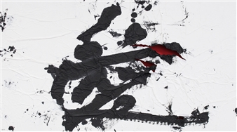 Hiroshi Wada (和田 浩志) - LOVE_04 Japanese Calligraphy on Paper, Paintings