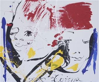 G Corona - Pursuit Acrylic on Canvas, Paintings