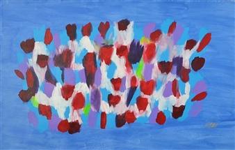 Carlos E. Porras M. - Skirt Acrylic on Canvas, Paintings