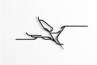 Luke David Designs - The Bird Steel, Sculpture