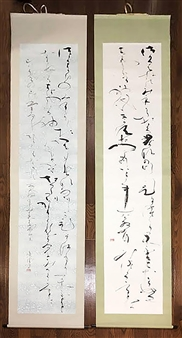 Sempu Nakajima - Hyakunin Isshu (One-Hundred Poems for 100 People) Thin Ink on Japanese Paper, Paintings