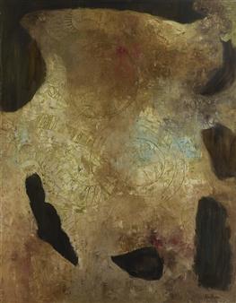 Madina Pavlyuk - Primitive World Oil on Canvas, Paintings