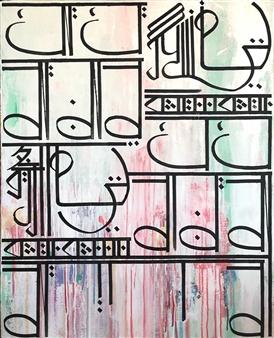 Yutaka Fujimori - Alone (Cy Twombly,  Yutaka Fujimori) Acrylic & Ink on Canvas, Paintings