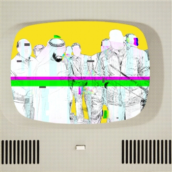Maisoon Al Saleh - Egypt Digital Print on Plexiglass, Digital Art
