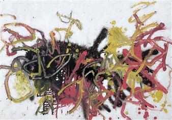 Marek Wasylewicz - Mon 3 Acrylic & Oil on Fiber Board, Paintings