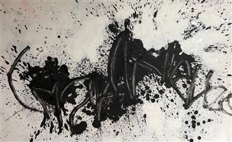 Marek Wasylewicz - Rev 12 Oil on Fiber Board, Paintings