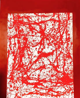 Natalia Gaviria - Red Nest Latex & Acrylic on Canvas, Mixed Media